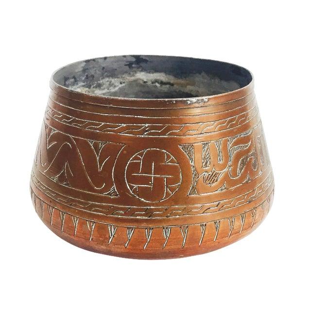 Vintage Etched Copper Cache Pot For Sale