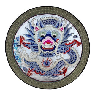 Qing Era Imperial Dragon Pink Silk Embroidery