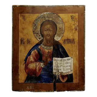 18th Century Russian Icon Oil Painting For Sale