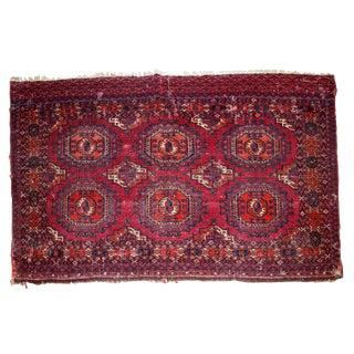 1880s, Handmade Antique Collectible Turkmen Saryk Rug 2.6' X 4.4' For Sale
