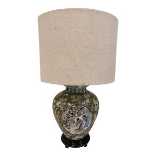 Vintage Asian Gold Floral Table Lamp For Sale