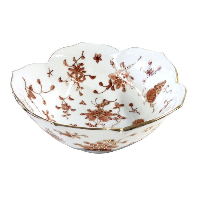 Vintage Hand-Painted Chinese Porcelain Lotus Bowl - Image 1 of 9