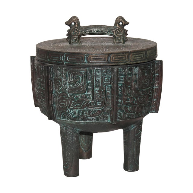 James Mont-Attributed Mayan Ice Bucket For Sale