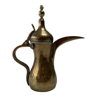 Vintage Brass Syrian Coffee Pot For Sale