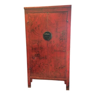 Antique Chinese Armoire / Media Cabinet