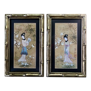 1960s Vintage Chinese Gouache Gold Faux Bamboo Framed Paintings - A Pair For Sale