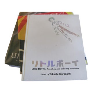 Little Boy the Arts of Japan's Exploding Subculture Book by Takashi Murakami For Sale