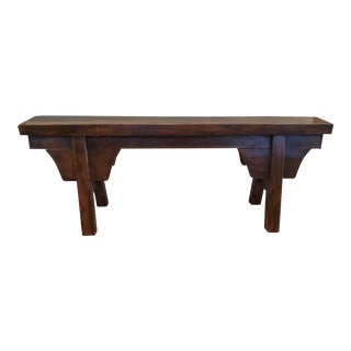 Rustic Asian Elm Wood Bench For Sale