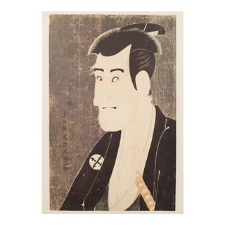 1980s Japanese Print, Kabuki Actor N3 by Tōshūsai Sharaku For Sale