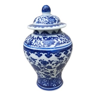 Chinese Painted Ginger Jar For Sale