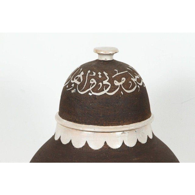 Pair of Moroccan Ceramic Urns With Arabic Calligraphy Designs For Sale In Los Angeles - Image 6 of 9