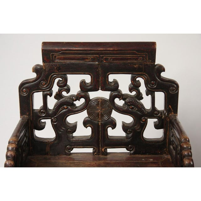 Asian Pair of Chinese Qing Dynasty Carved Walnut Arm Chairs, Fushouyi For Sale - Image 3 of 5