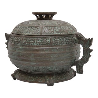 Mid-Century Mod Ice Bucket