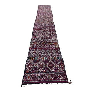 1950s Moroccan African Zemmour Ethnic Textile Rug For Sale