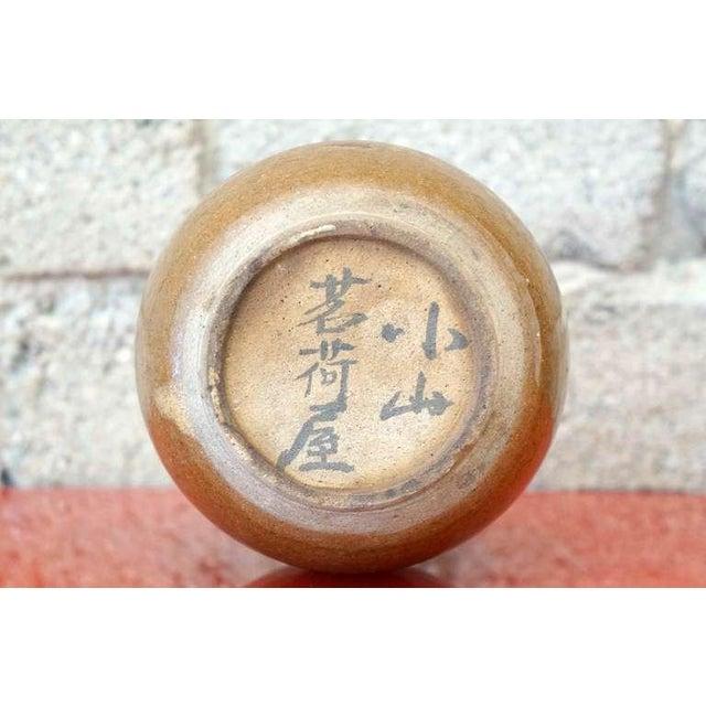 Mid 19th Century Vintage Sake Flask For Sale - Image 9 of 9