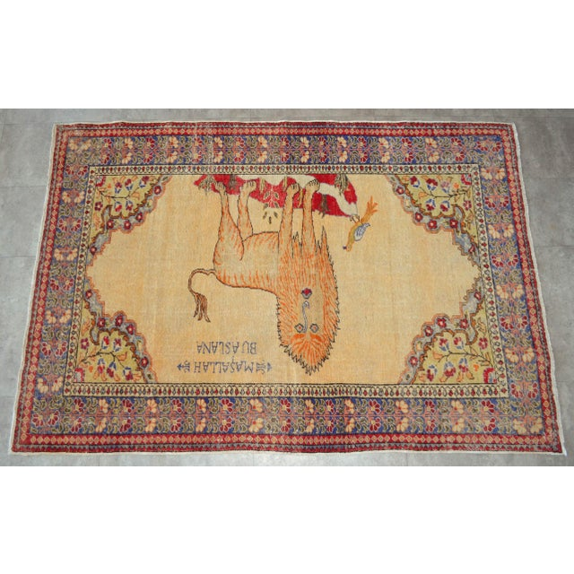 """1950s Antique Turkish Rug Lion Pattern Hand Knotted SuperLow Pile Wool Wall & Area Rug Rare Piece- 4'1"""" X 6' For Sale - Image 5 of 11"""