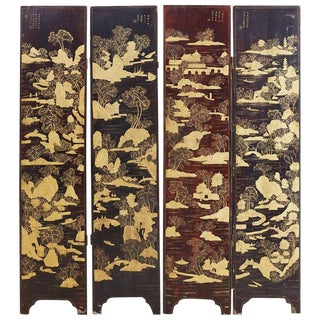 19th Century Chinese Qing Four-Panel Lacquer Gilt Screen For Sale
