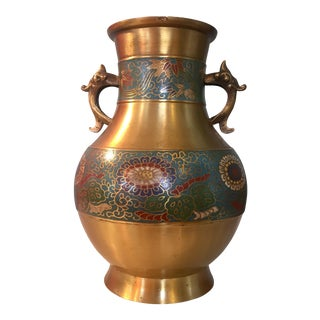 Asian Champleve Brass Vase