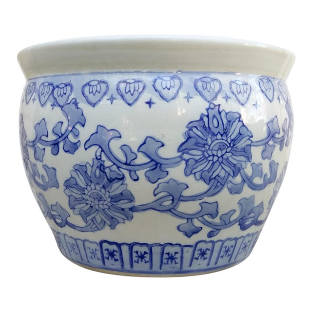 Medium Blue & White Pot For Sale