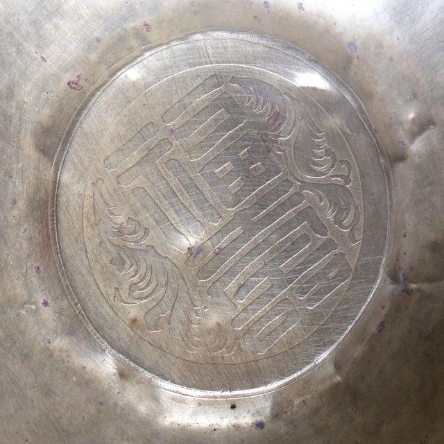 Greek Key Brass Bowl - Image 6 of 8