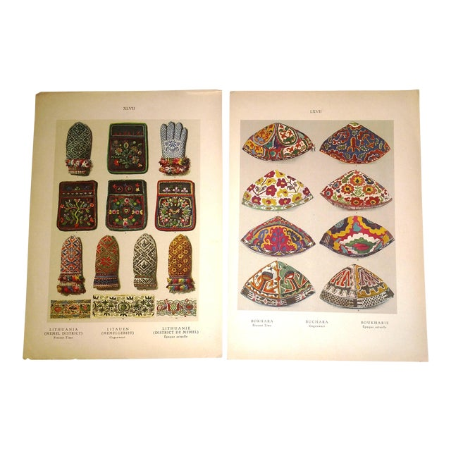 Early 20th Century Eastern European Embroidery Prints - A Pair - Image 1 of 4