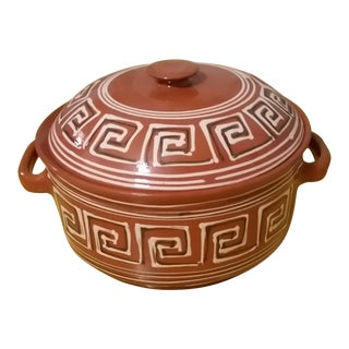 Vintage Romania Redware Covered Dish For Sale
