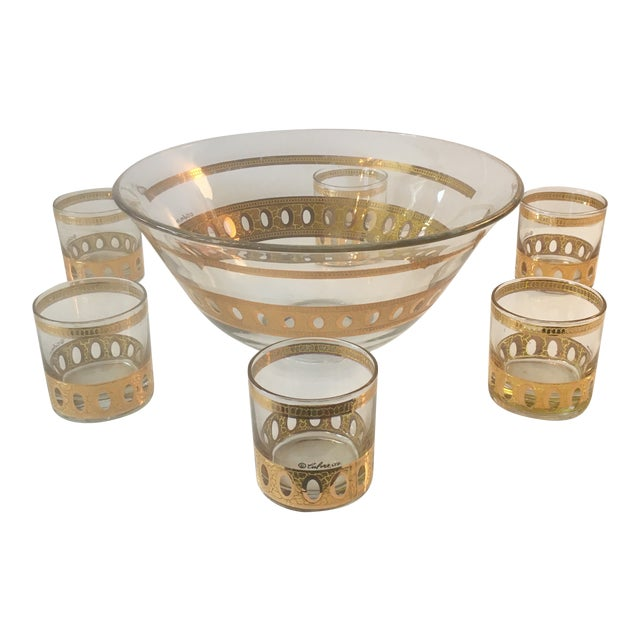 Mid-Century Modern Culver Ltd Glass Ice Bucket/ Punch Bowl With Matching Glasses For Sale