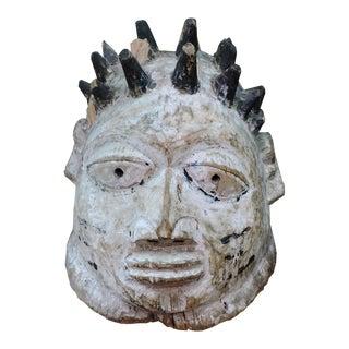 Carved Yoruba Ceremonial Mask