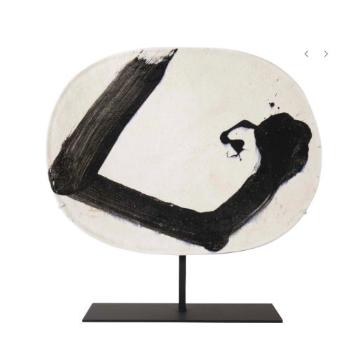 Black Jun Kaneko Glazed Earthenware Oval Plate For Sale - Image 8 of 8