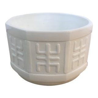 1970s Vintage White Milk Glass Aztec Planter For Sale