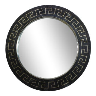 Vintage Maitland Smith Tessellated Marble Wall Mirror Brass Greek Key Motif For Sale