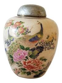 Image of Gold Ginger Jars