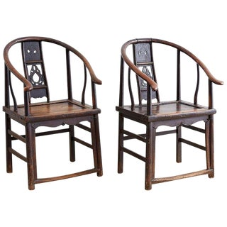Pair of Chinese Provincial Qing Horseshoe Chairs For Sale