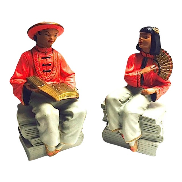 Mid-Century Asian Figurative Bookends - A Pair - Image 1 of 3