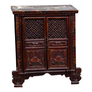 Antique 2 Door Fretwork Chines Cabinet. For Sale