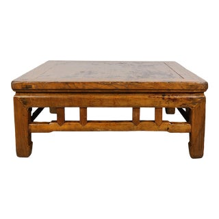 Antique Chinese Carved Kang Table/Coffee Table For Sale