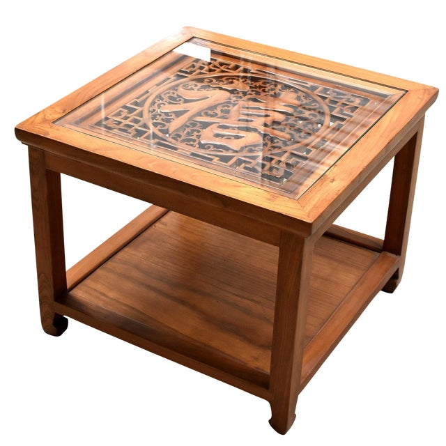 Chinese Solid Wood Coffee Table For Sale