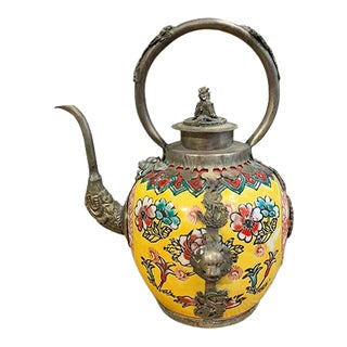 1980s Asian Yellow Teapot For Sale