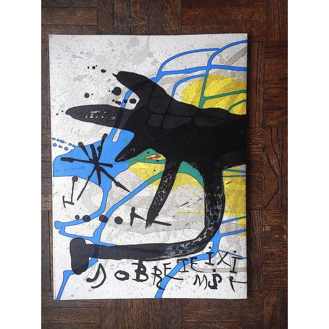 This is a large folio size abstract mid century color lithograph (not an offset lithograph) by the world famous modern...
