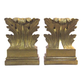 Late 20th Century Vintage Gold Gilt Borghese Acanthus Leaf Bookends - a Pair For Sale