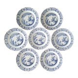 Image of English Ironstone Old Chelsea Salad Plates, 7 Piece For Sale