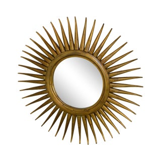 Hollywood Regency Style Gold Giltwood Sunburst Mirror by Uttermost For Sale