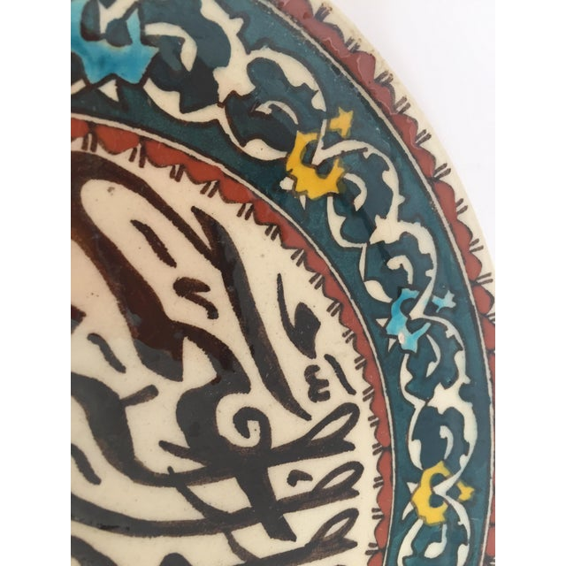 Ceramic Polychrome Hand Painted Ceramic Decorative Plate With Islamic Calligraphy For Sale - Image 7 of 12