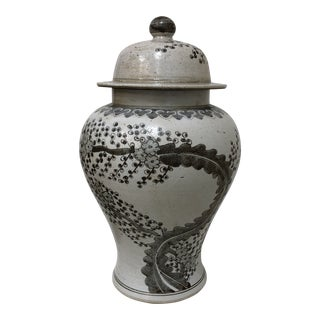 Asian Style Ceramic Ginger Jar For Sale