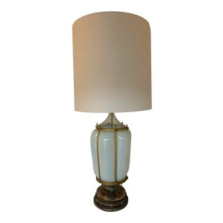Vintage Opal Glass Cage Lamp For Sale