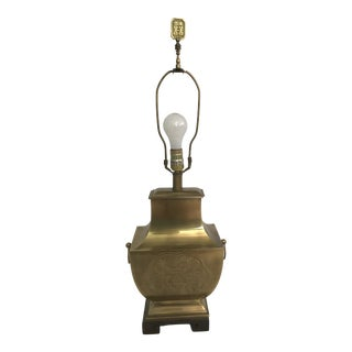 Frederick Cooper Chinoiserie Brass Etched Lamp For Sale