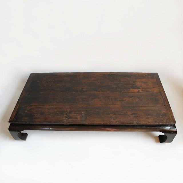 Opium Leg Coffee Table - Image 2 of 4