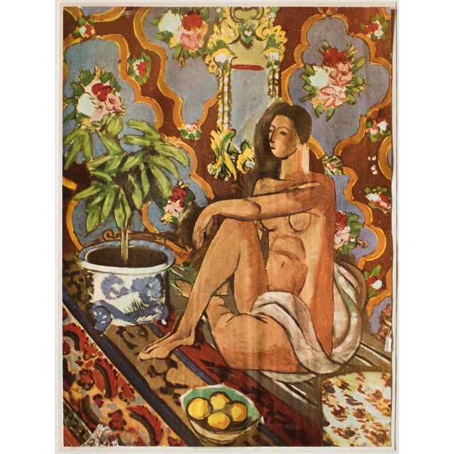 """A very pretty original period offset lithograph after painting """"Decorative Figure on an Ornamental Background"""" (1927) by..."""