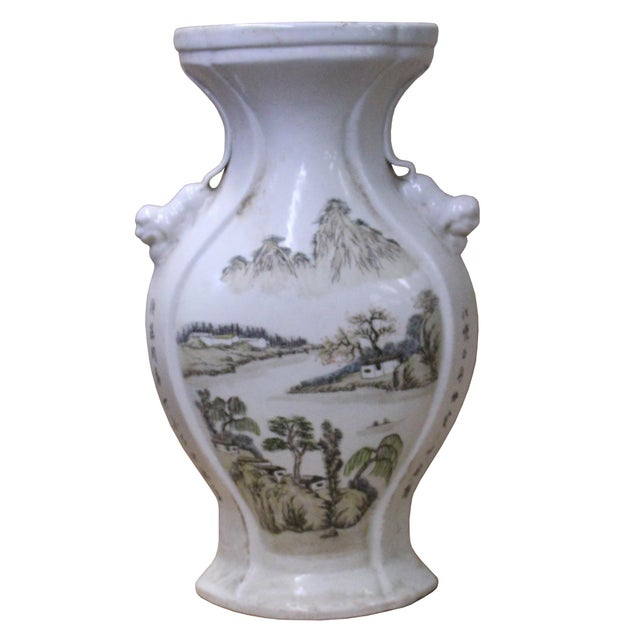 Ceramic Chinese Oriental Ceramic Off White Mountain Water Scenery Vase For Sale - Image 7 of 8