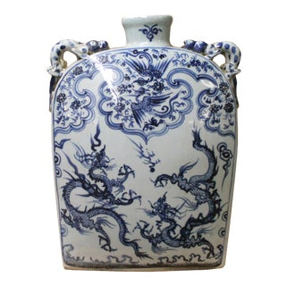 Chinese Blue White Porcelain Dragons Phoenix Square Flat Vase For Sale